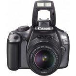 Canon 1100d Trony: prezzo volantino e confronto prodotti