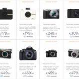 Canon eos 700d Unieuro: prezzo volantino e guida all' acquisto