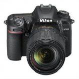 Nikon d7500 Euronics: prezzo volantino e offerte