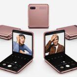 Samsung galaxy z flip Trony: prezzo volantino e offerte