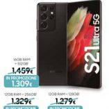 Samsung s21 ultra Trony: prezzo volantino e offerte