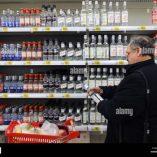 Alcool per liquori Auchan: prezzo volantino e offerte