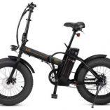 Bicicletta elettrica Unieuro: prezzo volantino e confronto prodotti