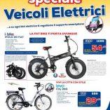 Bicicletta nuova Euronics: prezzo volantino e offerte