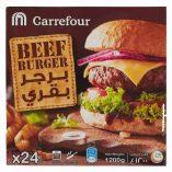 Hamburger Carrefour: prezzo volantino e guida all'acquisto