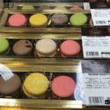 Macarons Esselunga: prezzo volantino e guida all' acquisto