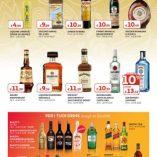 Tanqueray Auchan: prezzo volantino e confronto prodotti