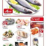 Vongole veraci Auchan: prezzo volantino e confronto prodotti